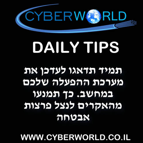 daily tips